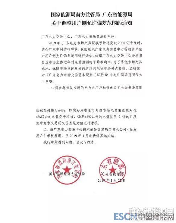 http://www.jldlk.cn/nenyuan/174939.html